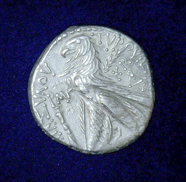Tyre Silver Shekel ''30 Pieces of Silver''            c 17-18 AD