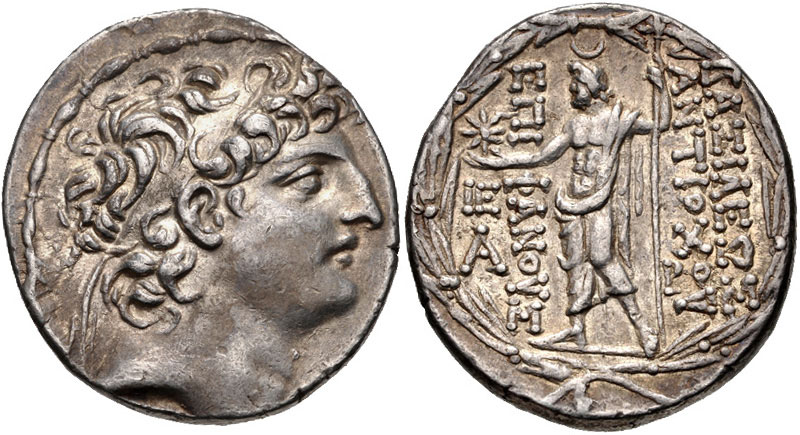 Ancient Greek Silver Tetradrachm - Antiochos VIII Epiphanes